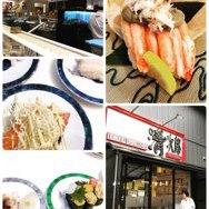 回転寿司 清次郎さん行ってきました