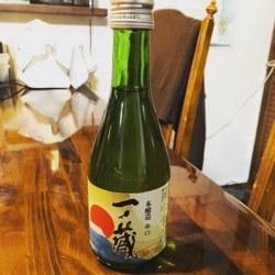日本酒とハリボー