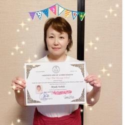 レベル1.2ご卒業おめでとう