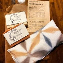 石鹸と米ぬかカイロ