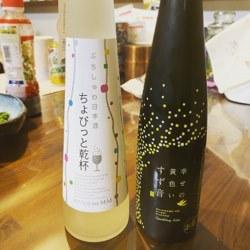 美味しい日本酒いただきました